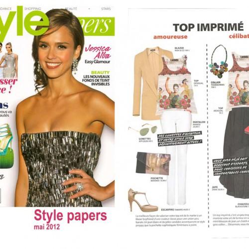 stylepapersmai12